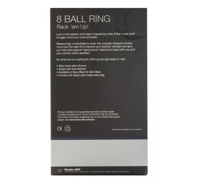 Эрекционное кольцо Rocks Off 8 Ball Black для члена и мошонки, эластичное