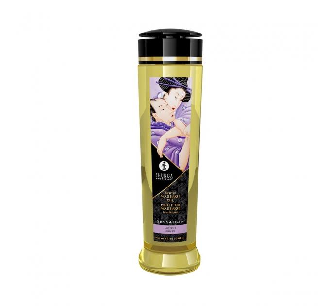 Массажное масло Shunga Sensation - Lavender (240 мл) натуральное увлажняющее