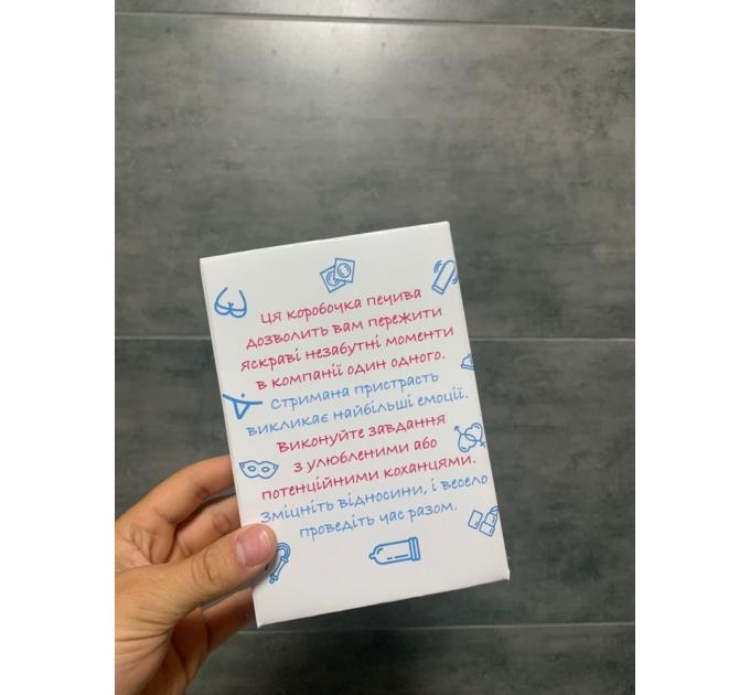 """Печенье с заданиями 18+ """"Чистий Кайф"""" (7 шт)"""