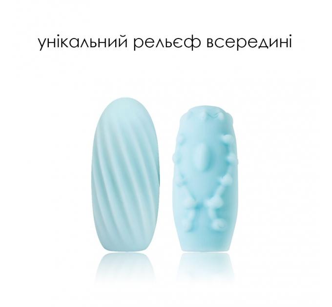 Набор мастурбаторов SVAKOM - HEDY Blue (6 штук)