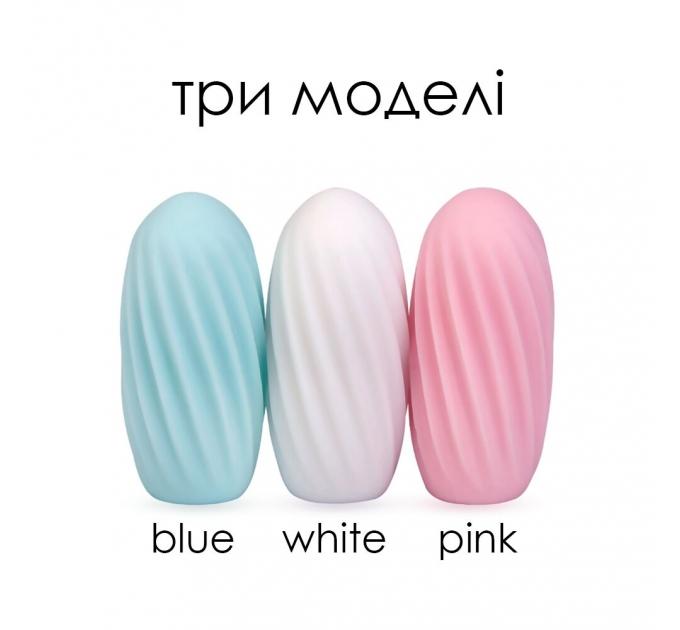Яйцо-мастурбатор SVAKOM - HEDY White