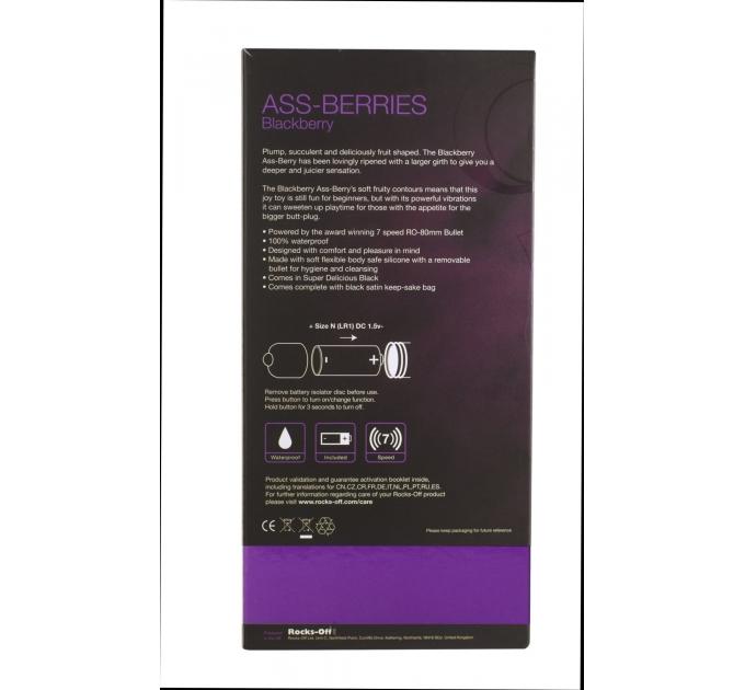 Анальный вибростимулятор Rocks Off Ass-Berries 7 Blackberry