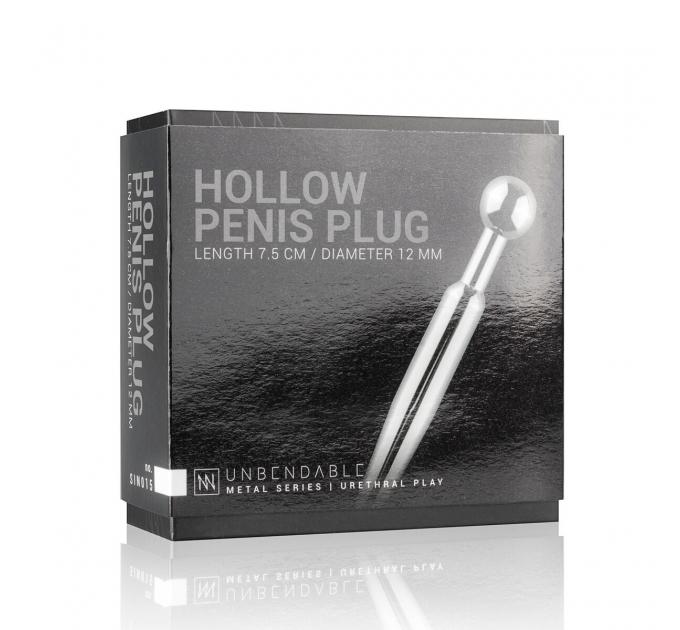 Полый уретральный стимулятор Sinner Gear Unbendable - Hollow Penis Plug, длина 7,5см, диаметр 12мм