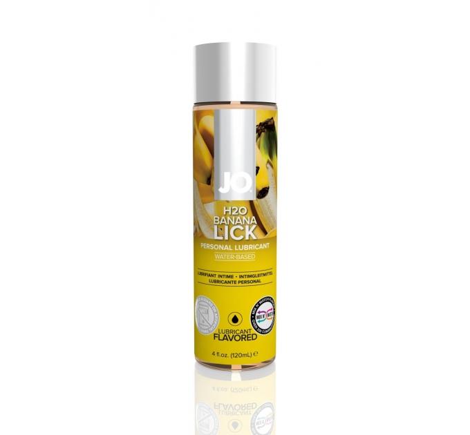 Смазка на водной основе System JO H2O - Banana Lick (120 мл) без сахара, растительный глицерин