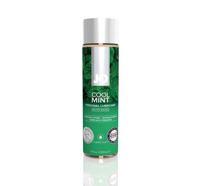 Смазка на водной основе System JO H2O - Cool Mint (120 мл) без сахара, растительный глицерин
