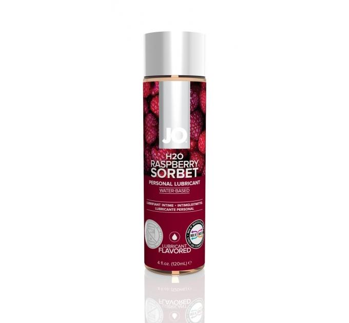 Смазка на водной основе System JO H2O - Raspberry Sorbet (120 мл) без сахара, растительный глицерин